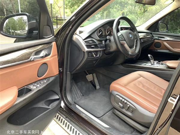 宝马X5 2014款 xDrive35i 豪华型