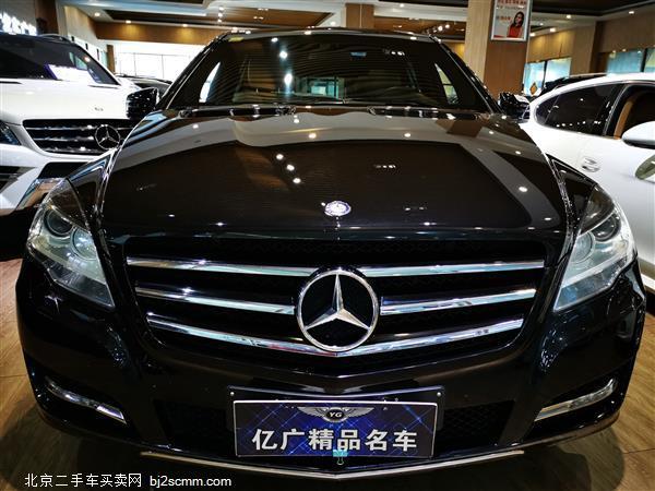 奔驰R级 2014款 R 320 4MATIC 豪华型