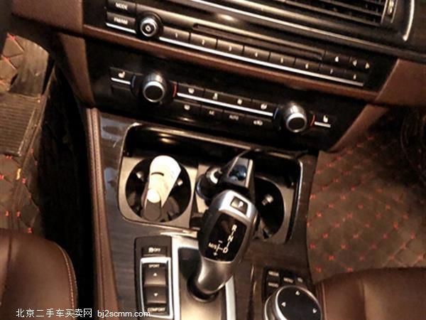 宝马5系 2014款 525Li 豪华设计套装