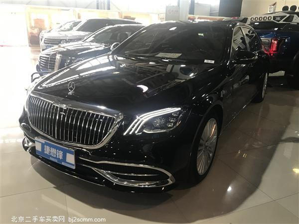 奔驰 2019款 迈巴赫S级 S 450 4MATIC