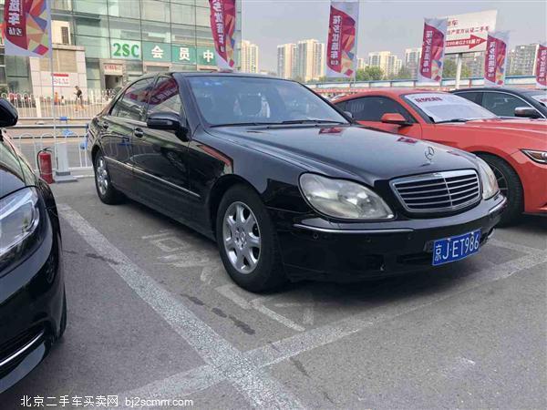 奔驰S级 2000款 S500