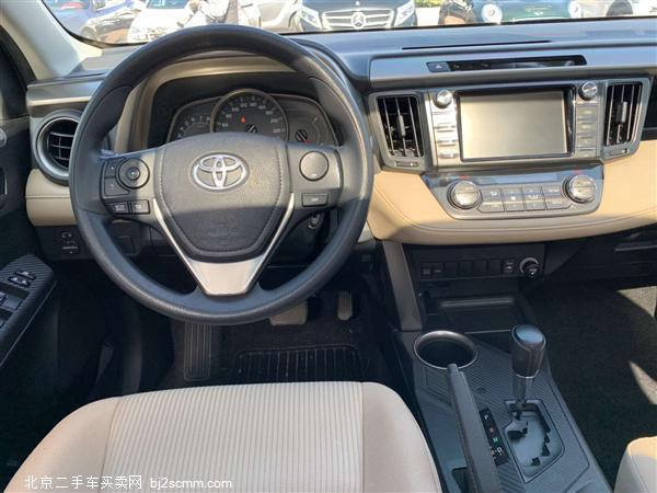 丰田 RAV4荣放 2015款 2.0L CVT两驱风尚版