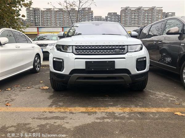 路虎 2018款 揽胜极光 240PS PURE 风尚版