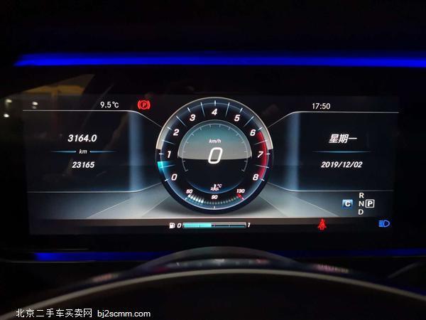 2017款 奔驰E级 E 300 L 运动豪华型