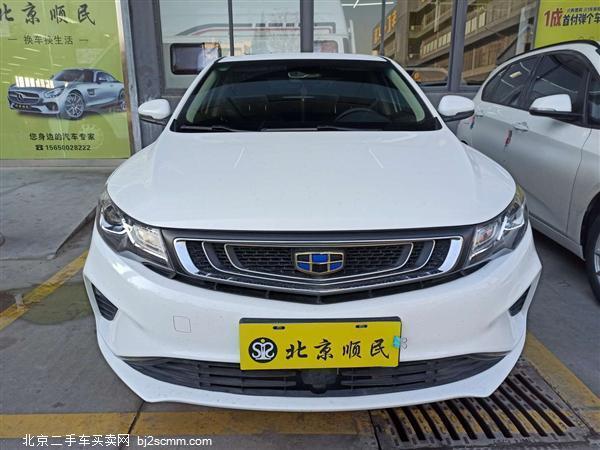 吉利汽车 2018款 帝豪GL 1.4T 自动旗舰型