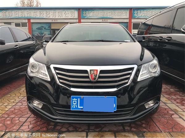 荣威950 2012款 2.4L 豪华版