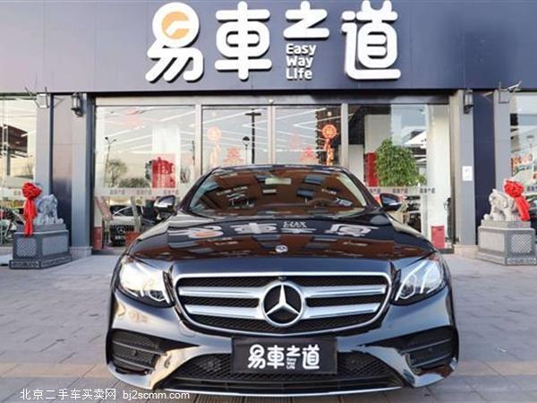 2019款 奔驰E级 改款 E 300 L 运动豪华型