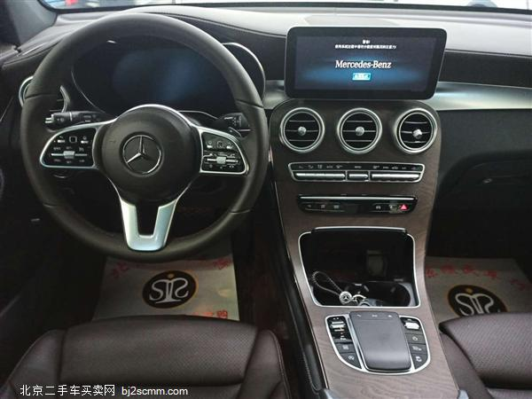 2020款 奔驰GLC级 GLC 300 L 4MATIC 动感型