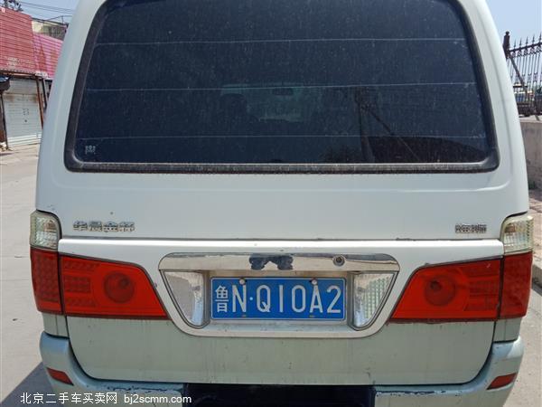 金杯海狮 2011款 2.0L第五代快运经典型V20