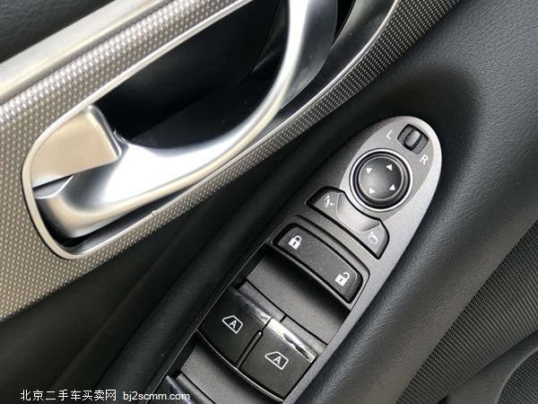 英菲尼迪Q50 2014款 3.7L 豪华版