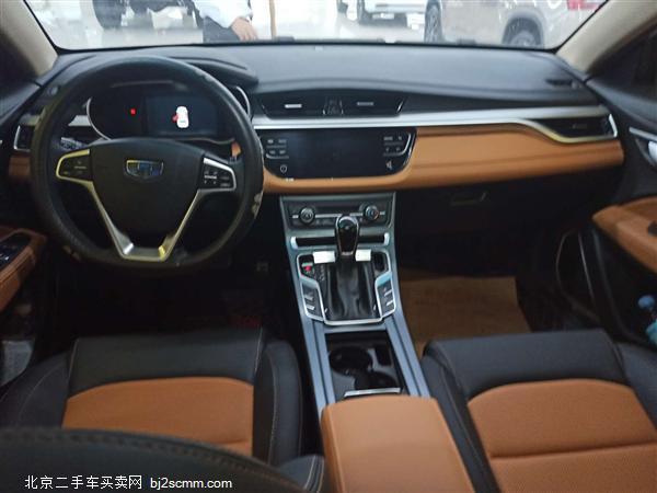 吉利汽车 2018款 远景S1 1.4T CVT锋享型
