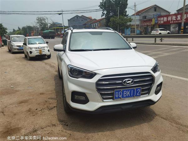 2019款 北京现代ix35 2.0L 自动两驱智勇?畅联版 国V