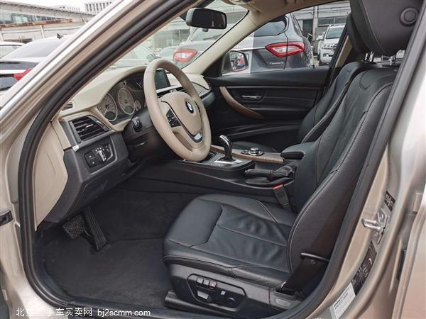 宝马3系 2013款 320Li 风尚设计套装