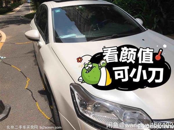 雪铁龙 雪铁龙C5 2014款 1.6T 自动尊享型