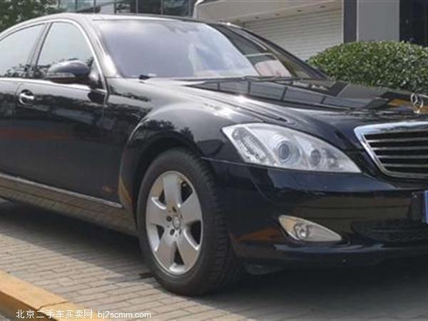 奔驰S级 2008款 S 350 L 豪华型