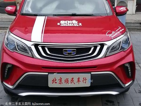 吉利汽车 2017款 远景X3 1.5L 手动精英型