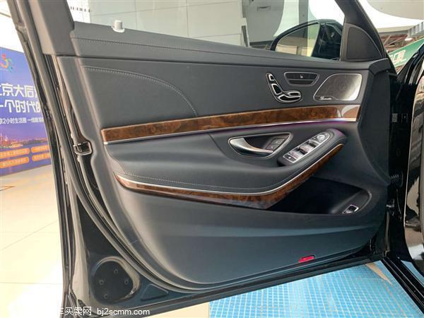 奔驰S级 2015款 S 400 L 4MATIC