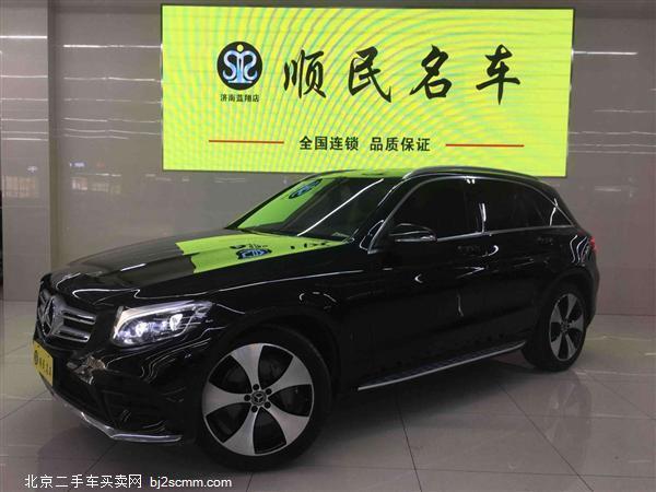 2018款 奔驰GLC级 GLC 300 4MATIC 动感型