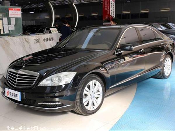2011款 奔驰S级 S 500 L CGI 4MATIC