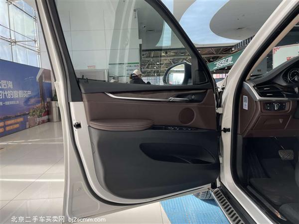 2014款 宝马X5 xDrive35i 典雅型