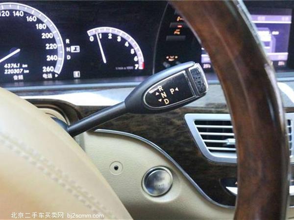 2010款 奔驰S级 S 300 L 商务型