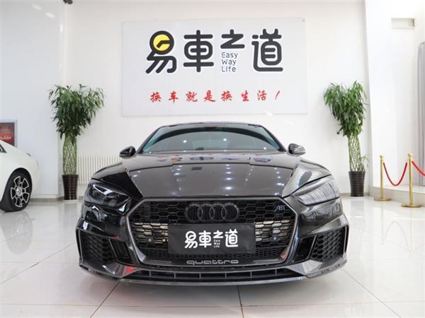 奥迪A5 2017款 Sportback 45 TFSI quattro 运动型