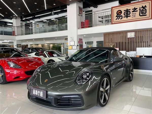 保时捷911 2020款 Targa 4 3.0T