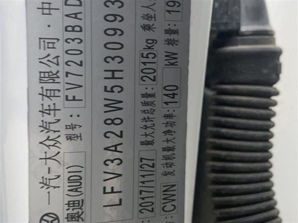奥迪A4L 2017款 40 TFSI 进取型