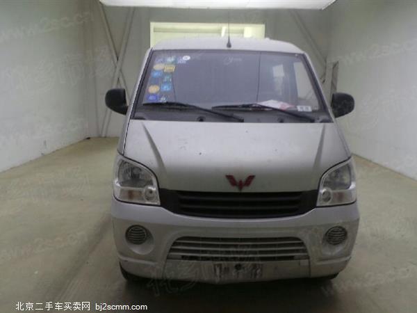 五菱汽车 五菱之光 2010款 1.2L新版标准型I长车身LAQ