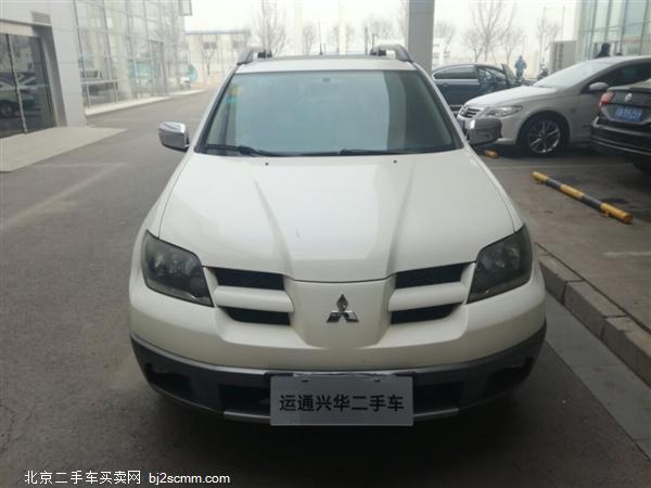 三菱 欧蓝德 2005款 2.4L 自动两驱