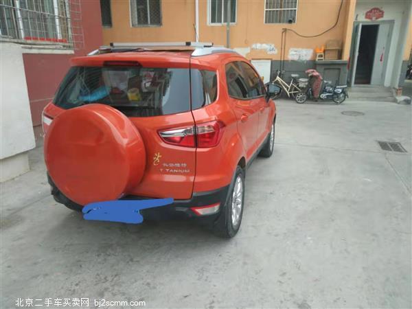 福特 翼搏 2013款 1.5L 手动尊贵型