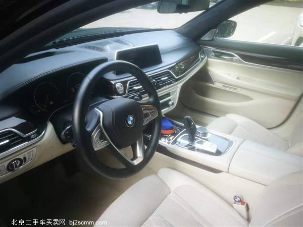 2016款 宝马7系 750Li xDrive四座版