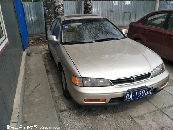 本田 雅阁 1998款 2.3L 自动