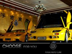 北京浮古汽车